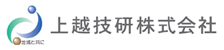 上越技研株式会社