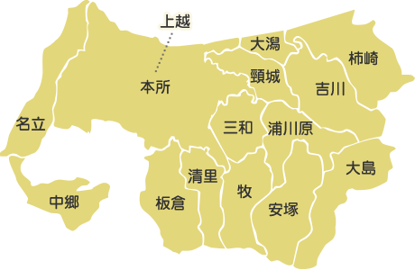 各支所のマップ